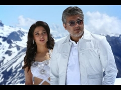 Veeram - Indian Tamil action Movie | Full Movie |Ajith Kumar,Tamannaah
