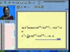 Lecture 2: Mathematics 1 - Matrices Part 2 (Anna University Chennai)