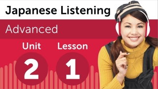 Japanese Listening Comprehension - Deciding on a Hotel in Japan