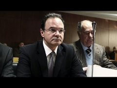 Greek former finance minister on trial for breach of trust