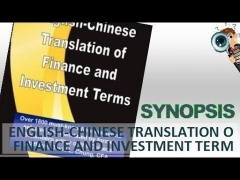 Synopsis | English-Chinese Translation Of Finance And Investment Terms