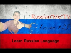 Learn Russian Language - (Lesson #25) - Shopping Phrases - RMT