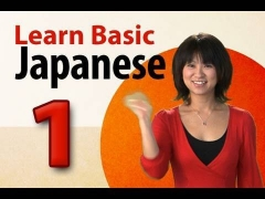 Learn Japanese - Learn to Introduce Yourself in Japanese!