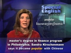 Finance Degree in California Appeals to Chinese