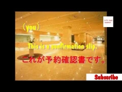 【Let's learn Japanese】 Lesson12 Hotel check in #1
