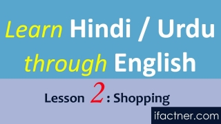Learn Hindi through English, Lesson 2, Shopping  Urdu