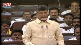 AP CM says 'Scale of Finance' as per RBI Norms| CVR English