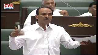 T Assembly: Finance Minister Etela Rajender speaks about GSDP | CVR English