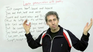 Advanced English pronunciation with poetry