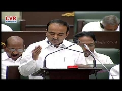 Telangana assembly: Telangana faces worst power crisis  | CVR English