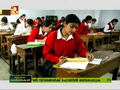 Education News - CBSE Recommends Testing Of English Speaking, Listening Skills 1/2