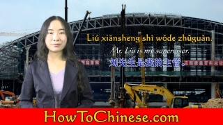 Introduction to Business Mandarin Chinese