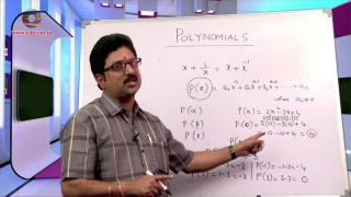 Polynomials - 10th Class Mathematics